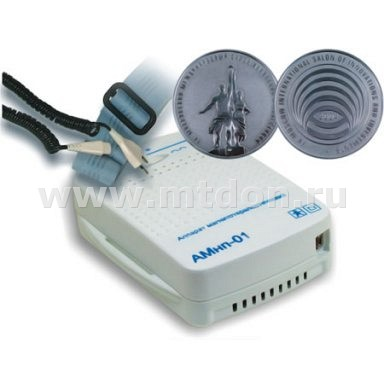 Аппарат магнитотерапии АМНП-01 производство Россия