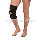 Бандаж на коленный сустав Т-8512