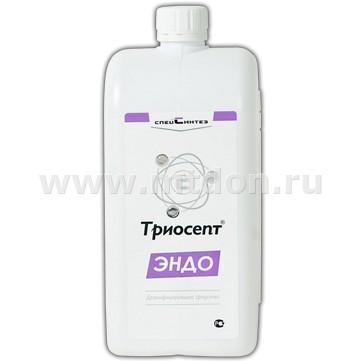 Триосепт-Эндо
