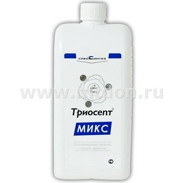 Триосепт-Микс