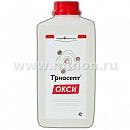 Триосепт-Окси