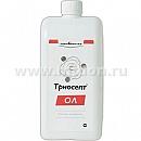 Триосепт-Ол
