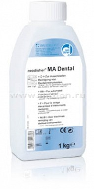 neodisher MA Dental